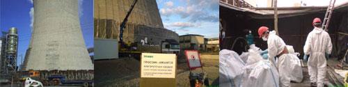 Έργο αποξήλωσης αμιάντου στον Ατμοηλεκτρικό Σταθμό Μεγαλόπολης Α